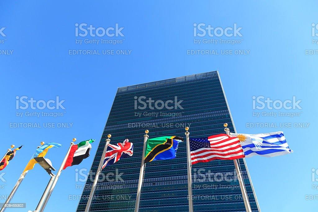 United Nations Headquarters stock photo