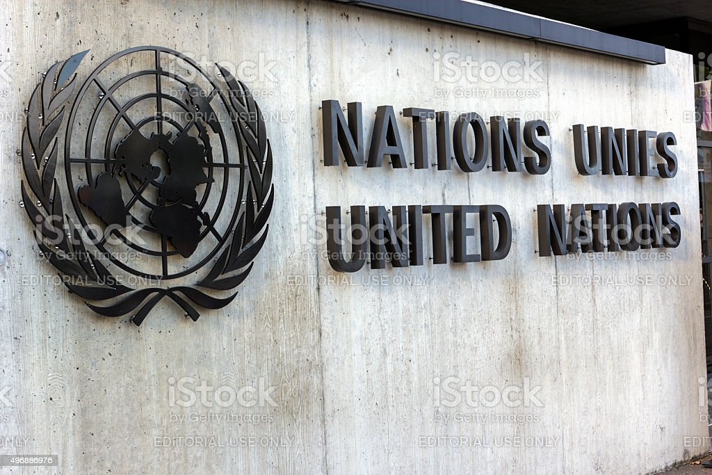 United Nations Office at Geneva, Switzerland stock photo