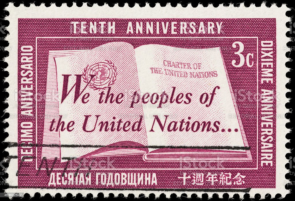 United Nations Preamble of the UN Charter postage stamp stock photo