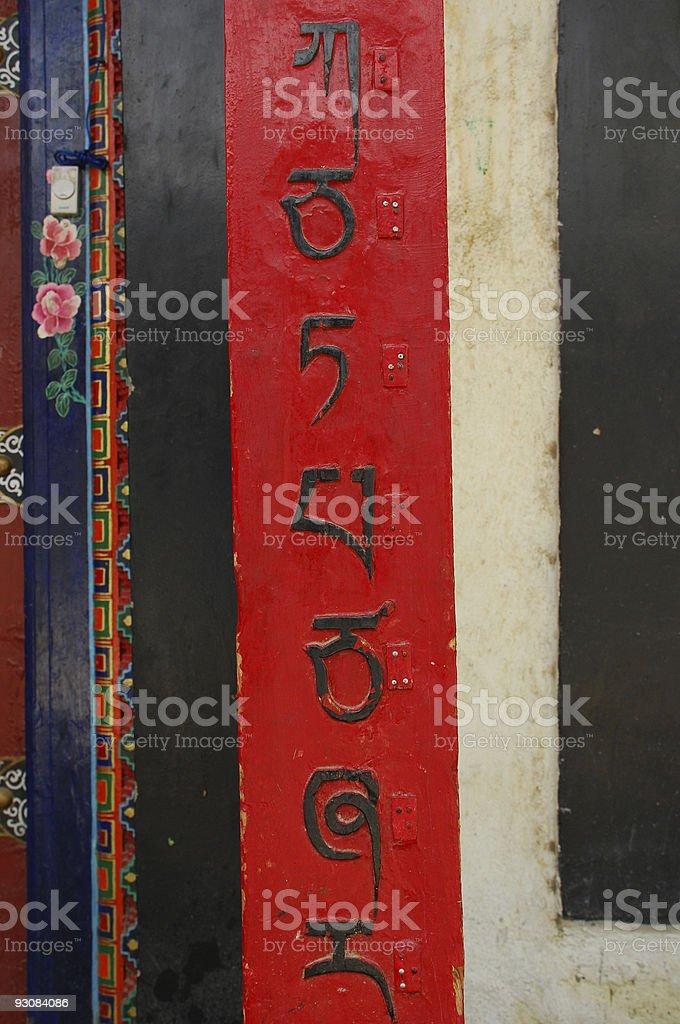 Universal language royalty-free stock photo