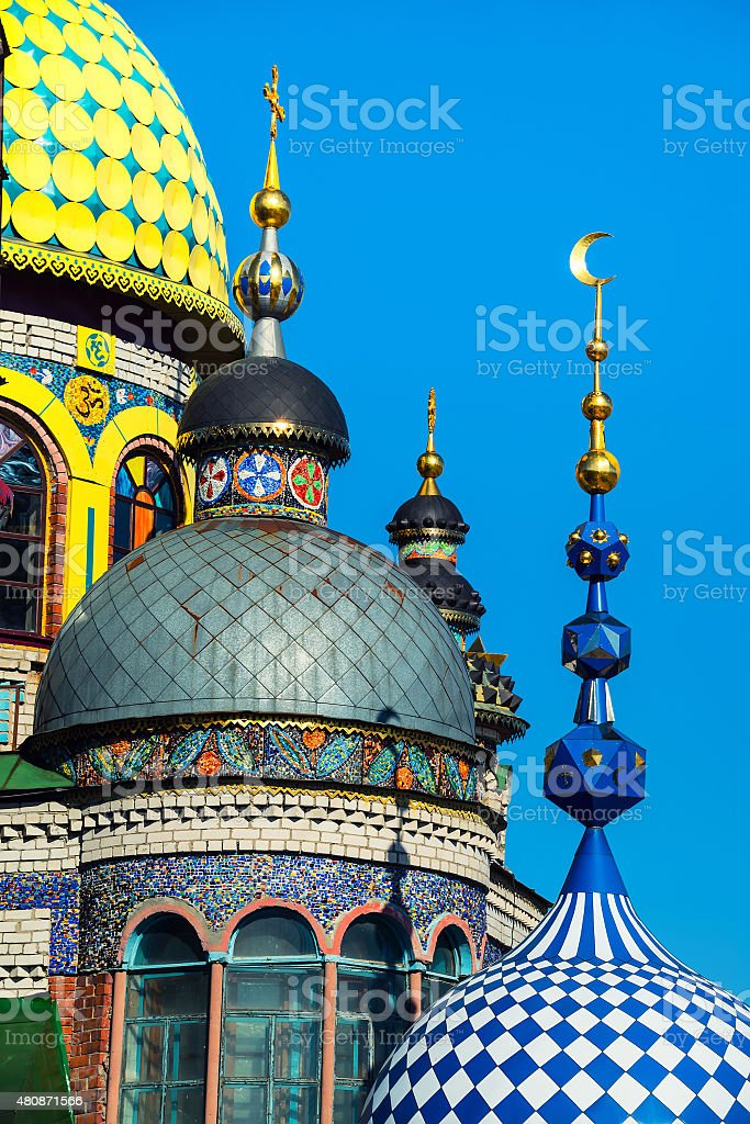 Universal Temple of All Religions in Kazan, Russia stock photo