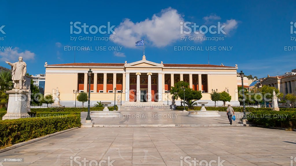 University of Athens, Greece-front view stock photo