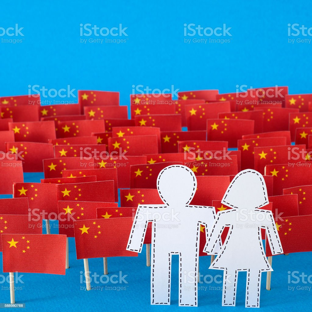 Unknown chinese couple stock photo