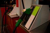 Unleaded fuel pump