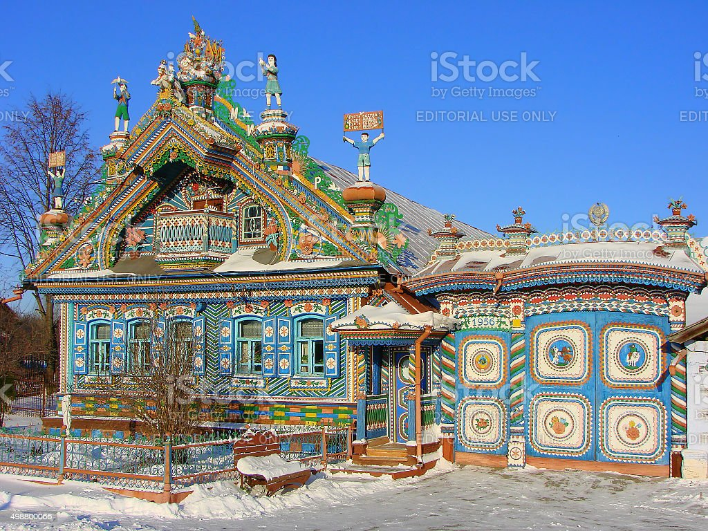 Unusual, beautiful house in the Russian village. The village of Kunar. Russia. stock photo