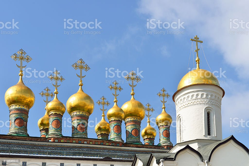 Upper Saviour Cathedral stock photo