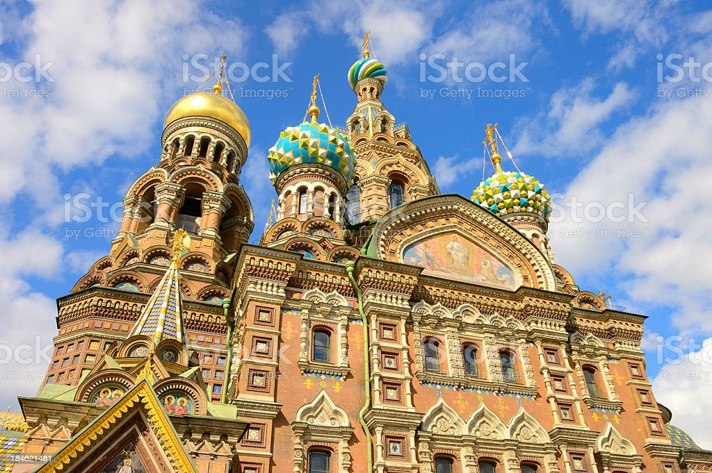 Upwards view of Church of the Savior on Spilled Blood stock photo
