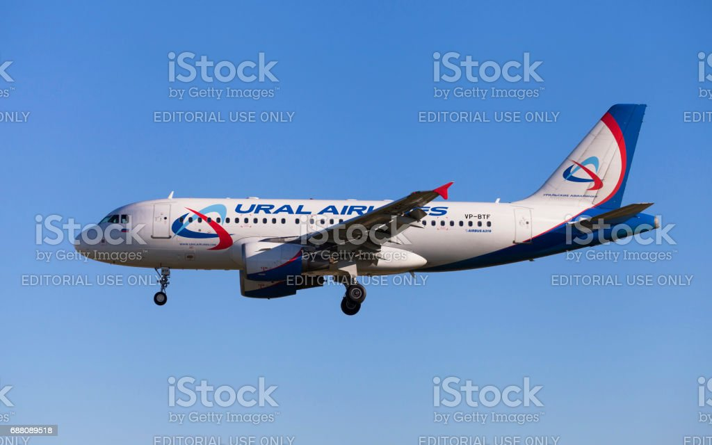 Ural Airlines Airbus A319 stock photo