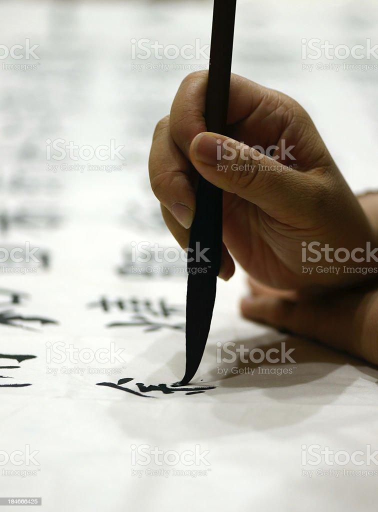 Use the brush calligraphy writing stock photo