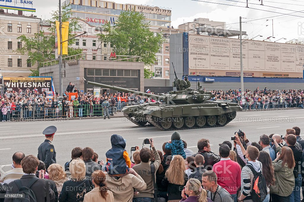 ussian Army T-90A tank on display during parade festivities royalty-free stock photo
