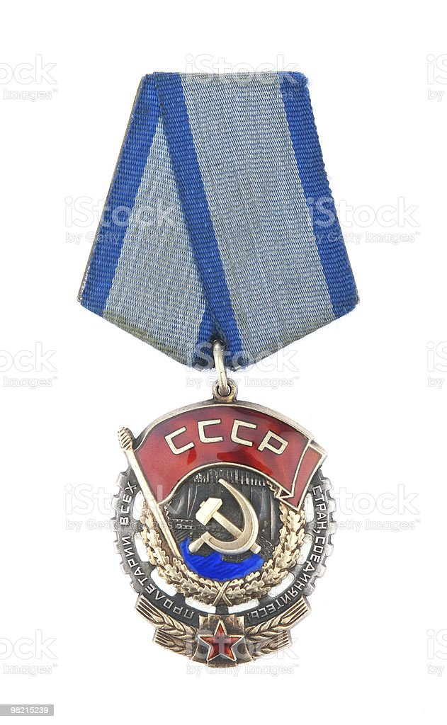 ussr medal. Workers of all countries, unite! royalty-free stock photo