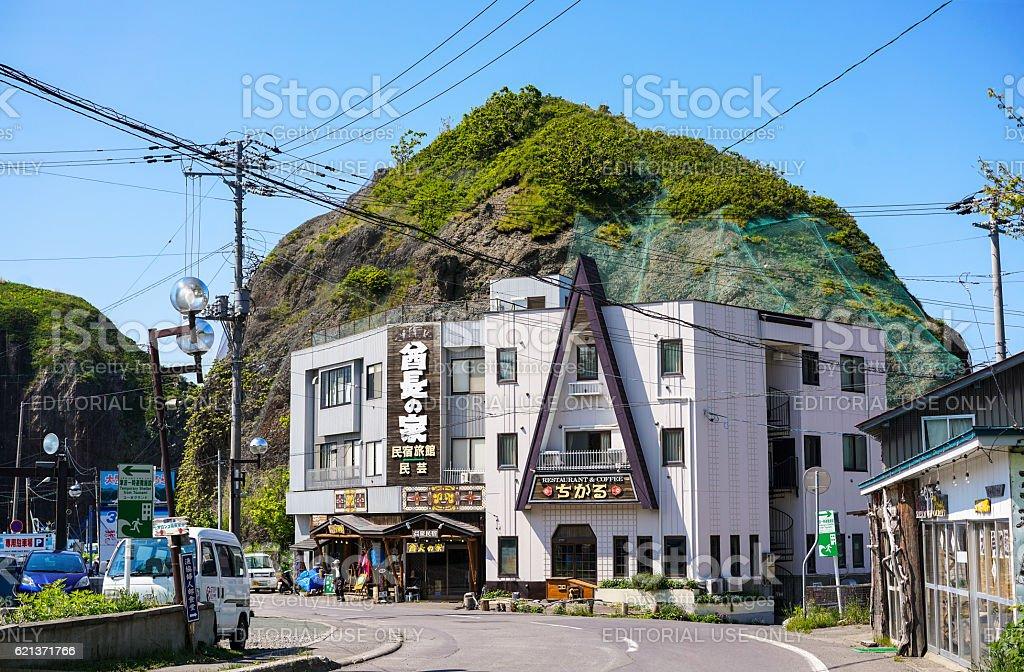 Utoro an Ainu town at Shiretoko, Japan stock photo
