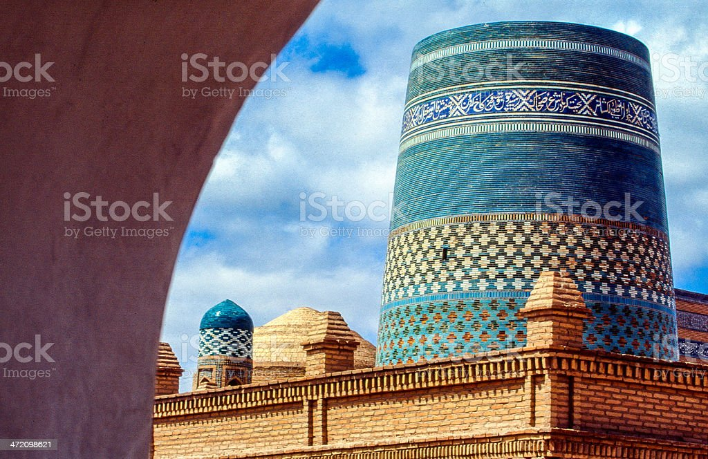 Uzbekistan stock photo