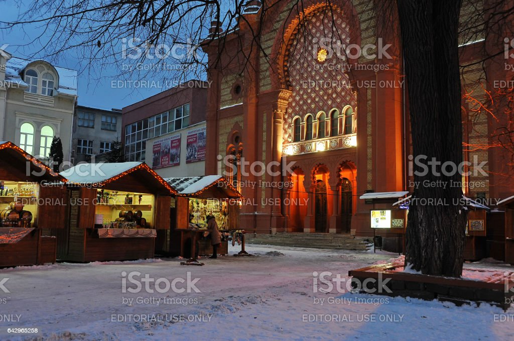 Uzhgorod Ukraine - JANUARY 7, 2017 downtown Winter Snow stock photo