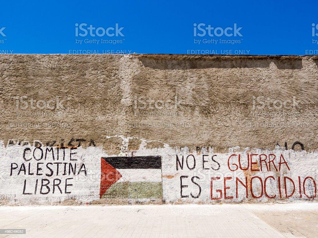 Vandals on the walls of Montevideo, Uruguay stock photo
