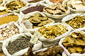 Various dried Chinese herbal medicine