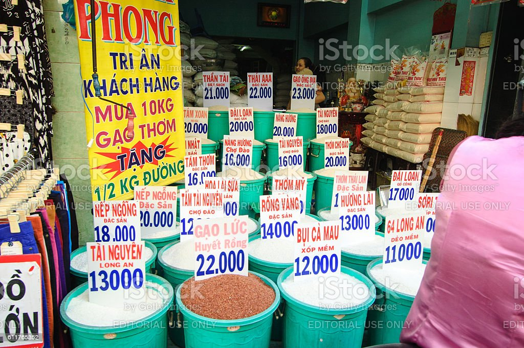Various rice sold at street stock photo