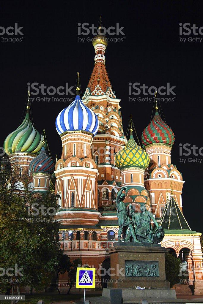 Vasiliy Blazhenniy church in Moscow royalty-free stock photo