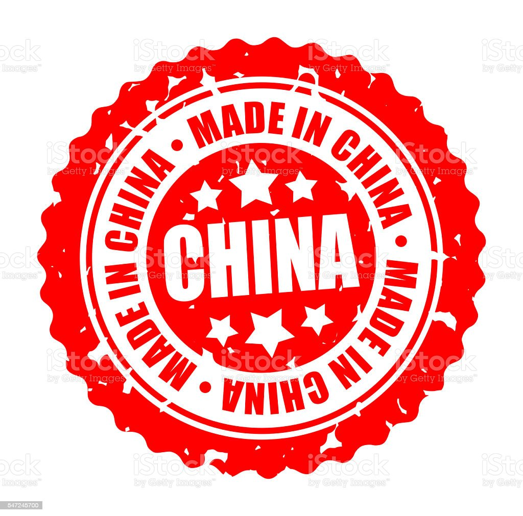Vector round stamp MADE IN CHINA stock photo