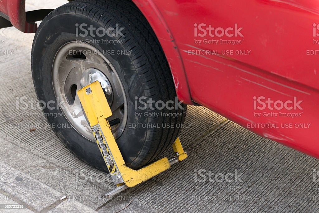 Vehicle Boot stock photo