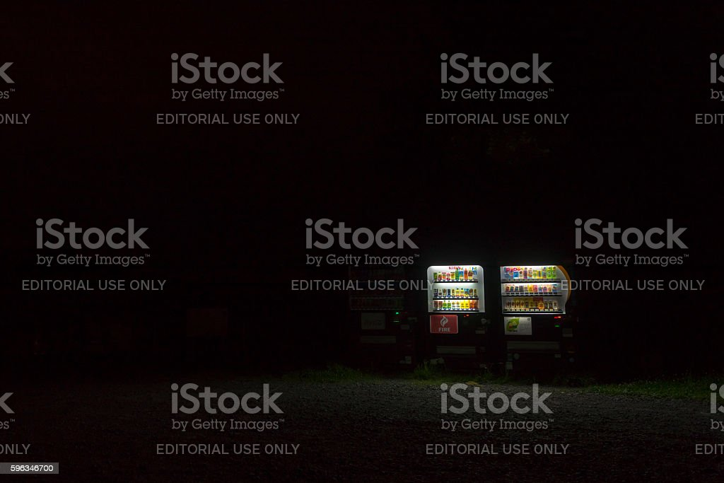 Vending machine 1 stock photo