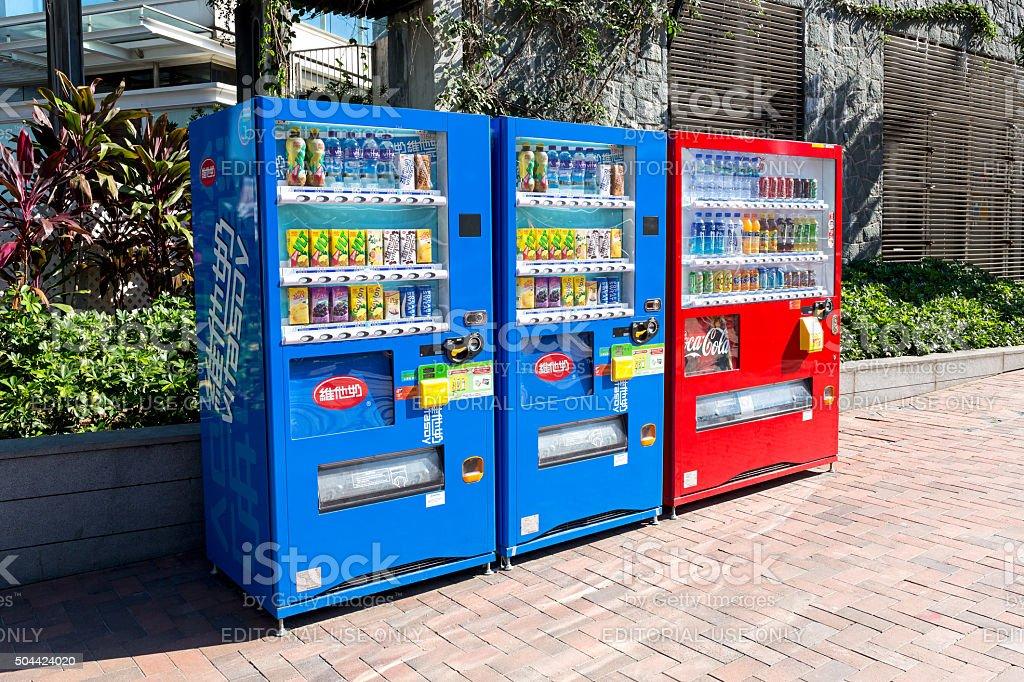 Vending Machine in Hong Kong stock photo