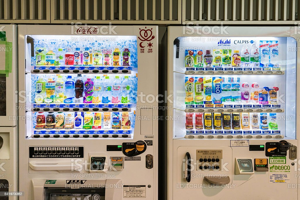 Vending Machine in Kyoto, Japan stock photo