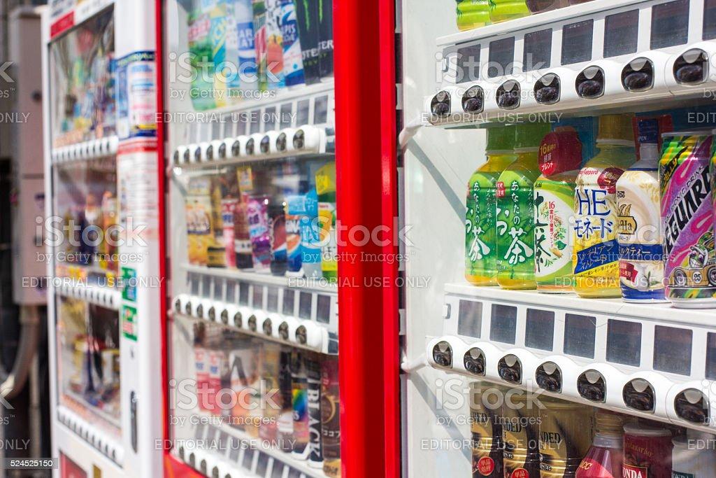 Vending Machine in Shinjuku, Tokyo stock photo