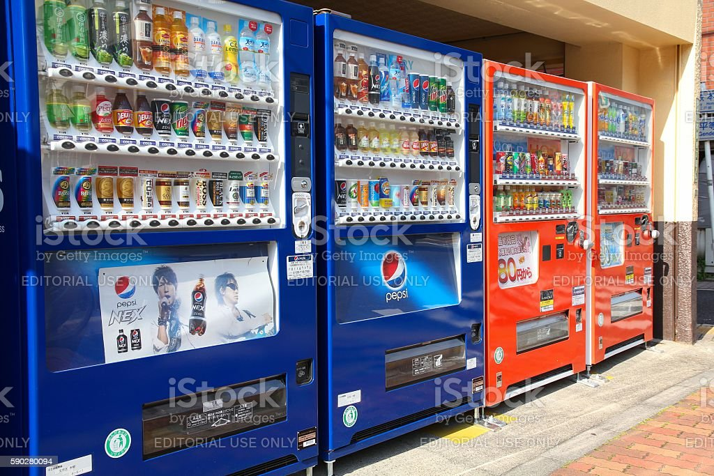 Vending machines in Japan stock photo