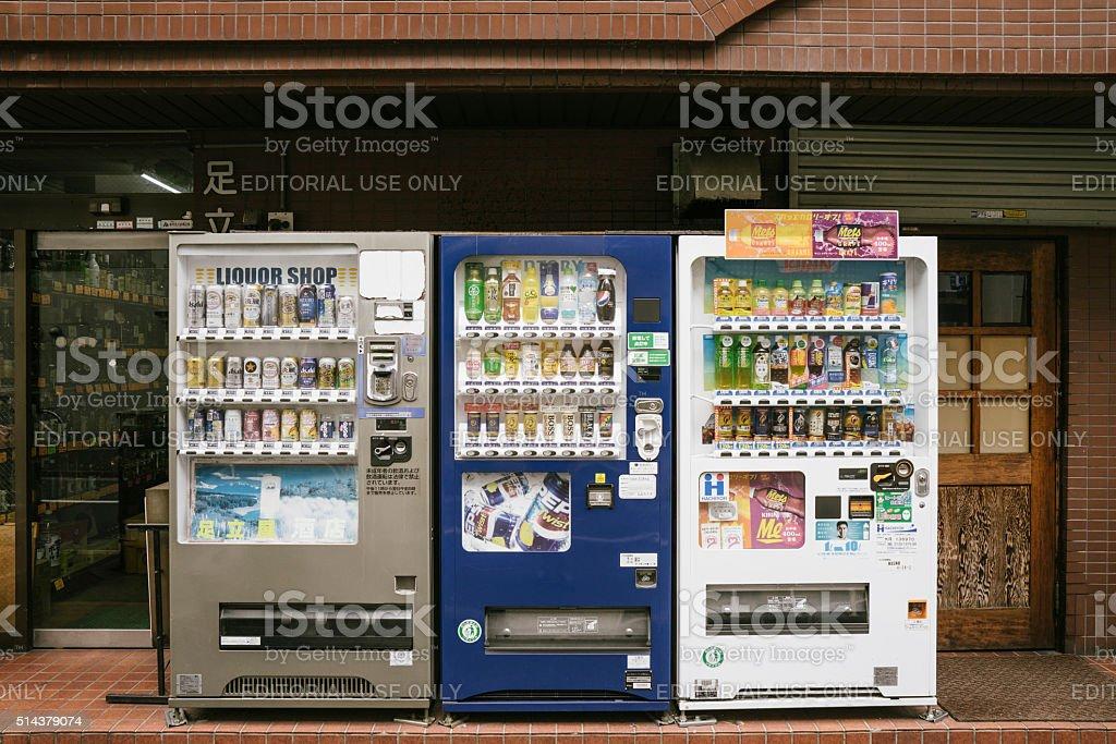 Vending Machines, Japan stock photo