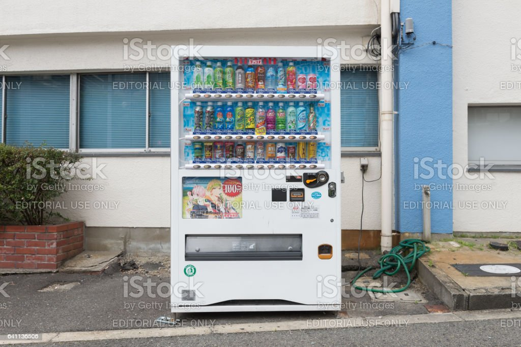 OSAKA, JAPAN - CIRCA JUNE, 2016: Vending machines of various company in Osaka. Japan has the highest number of vending machine per capita in the world at about one to twenty three people. stock photo