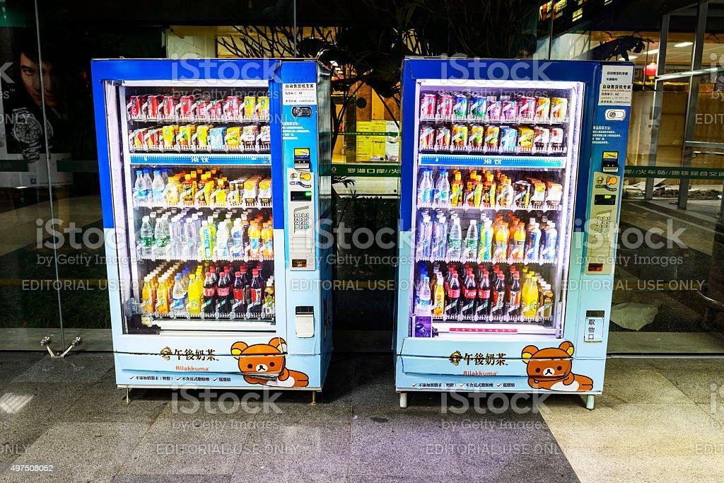 Vending machines stock photo