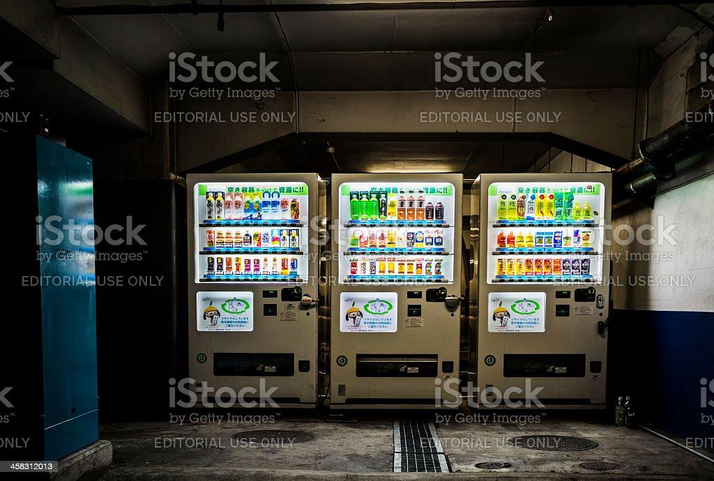 Vending machines Tokyo Japan royalty-free stock photo