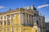 Versailles Chateau facade