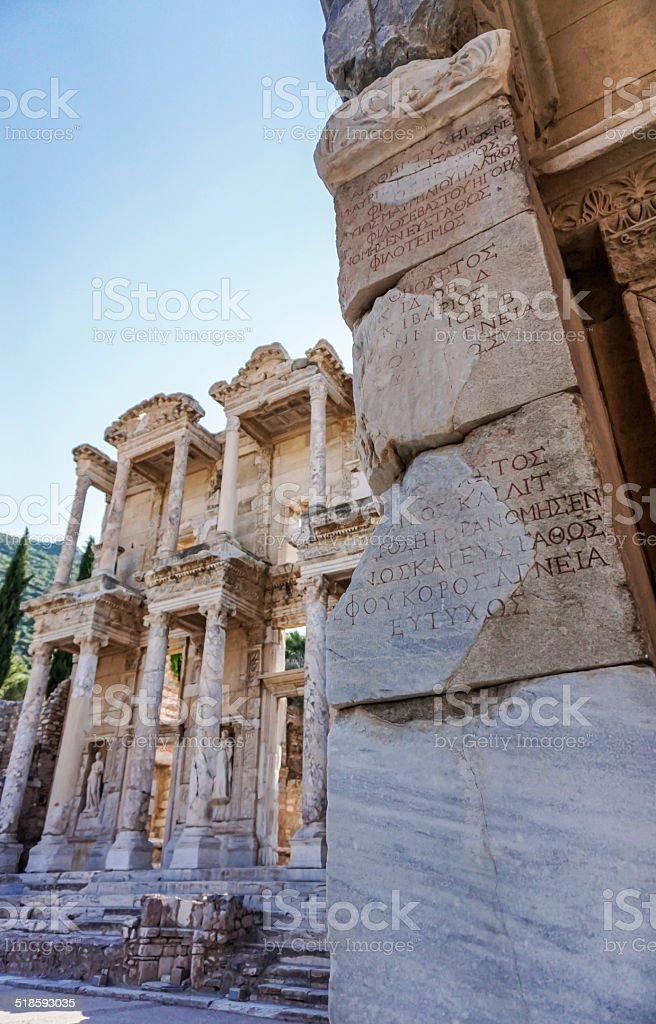 Vertical Angled Celsus Library stock photo