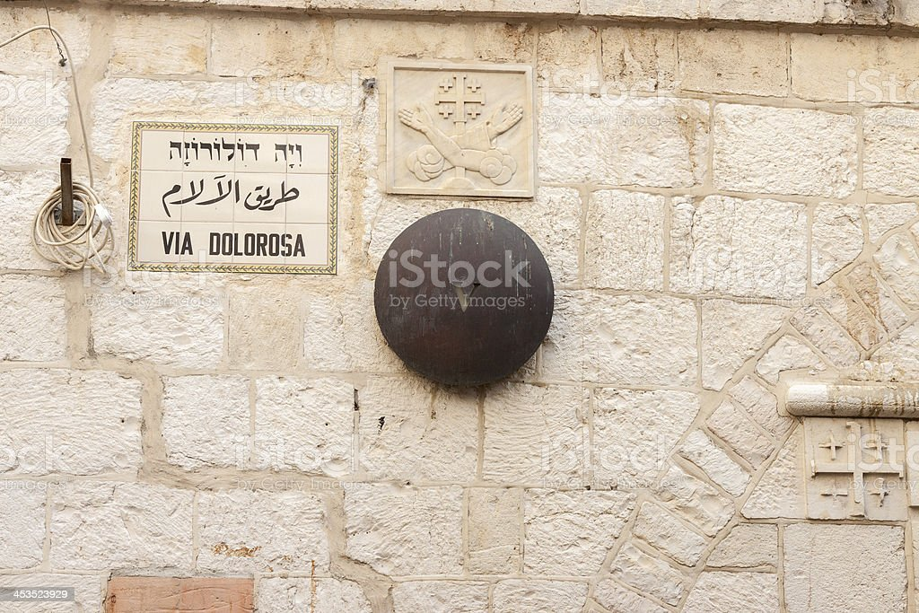 Via dolorosa, 5th Station of the Cross royalty-free stock photo
