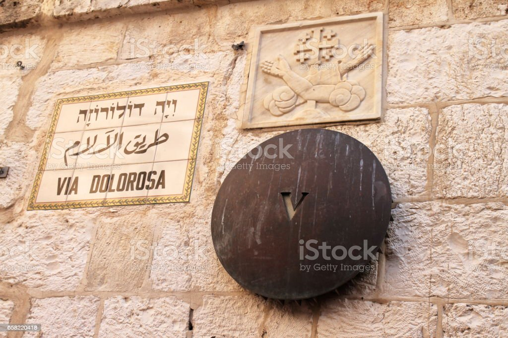 Via Dolorosa - Jerusalem - Israel stock photo