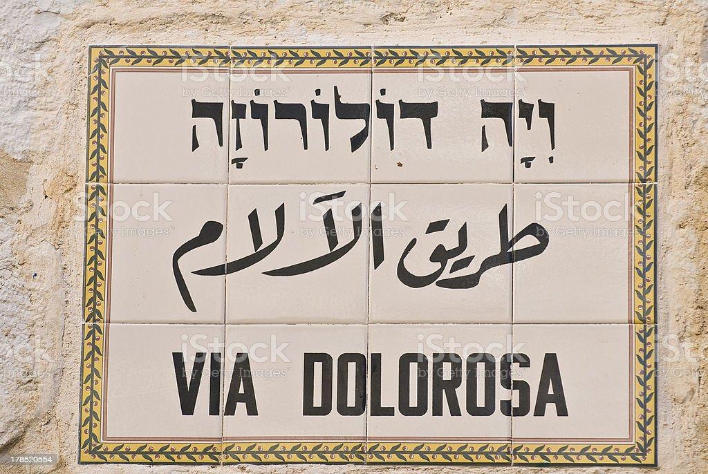 Dolorosa で ロイヤリティフリーストックフォト
