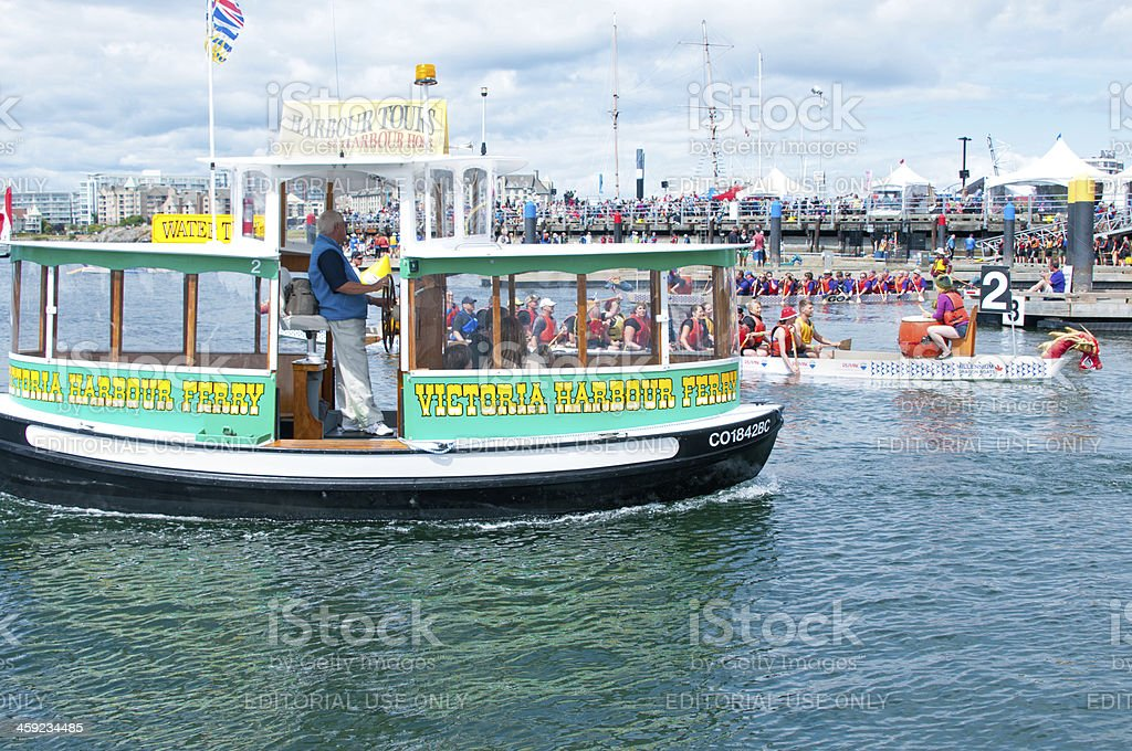 Victoria Harbour Ferry at Dragon Boat Festival royalty-free stock photo