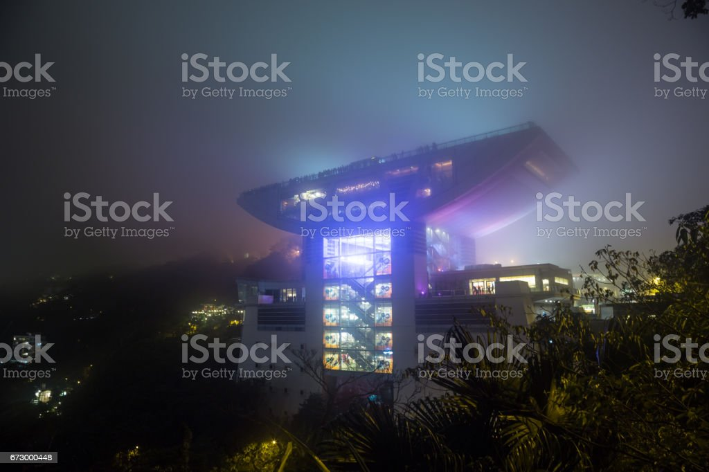 Victoria Peak Observatory, Hong Kong stock photo