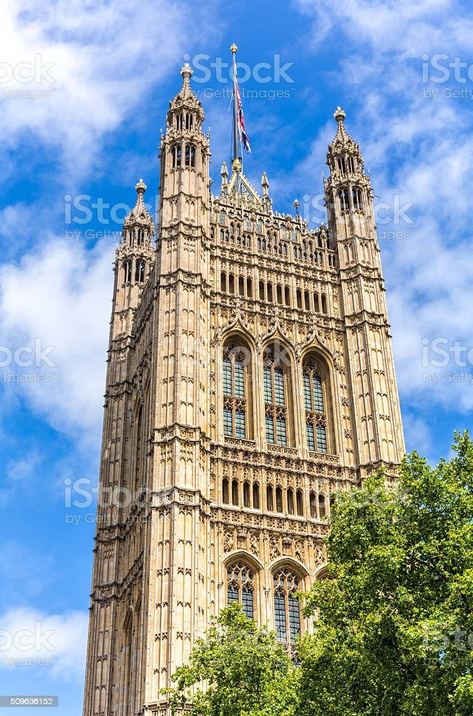 Victoria Tower, London stock photo