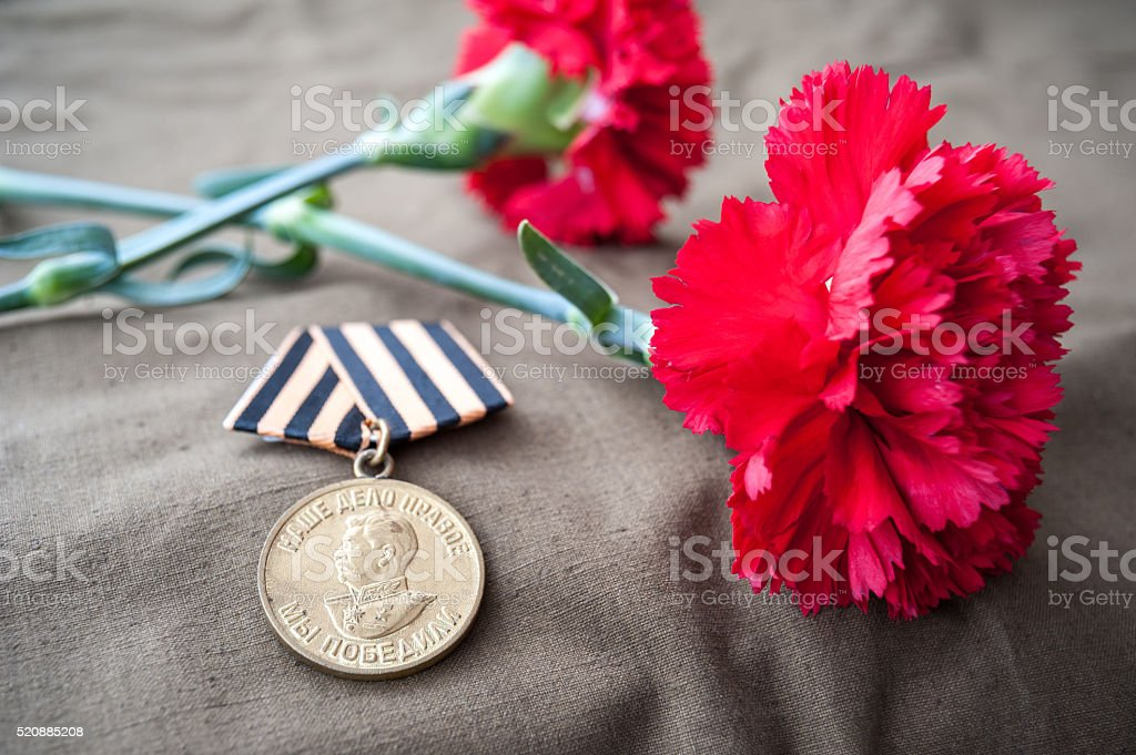 Victory Day. 1945. Medal For Victory. stock photo