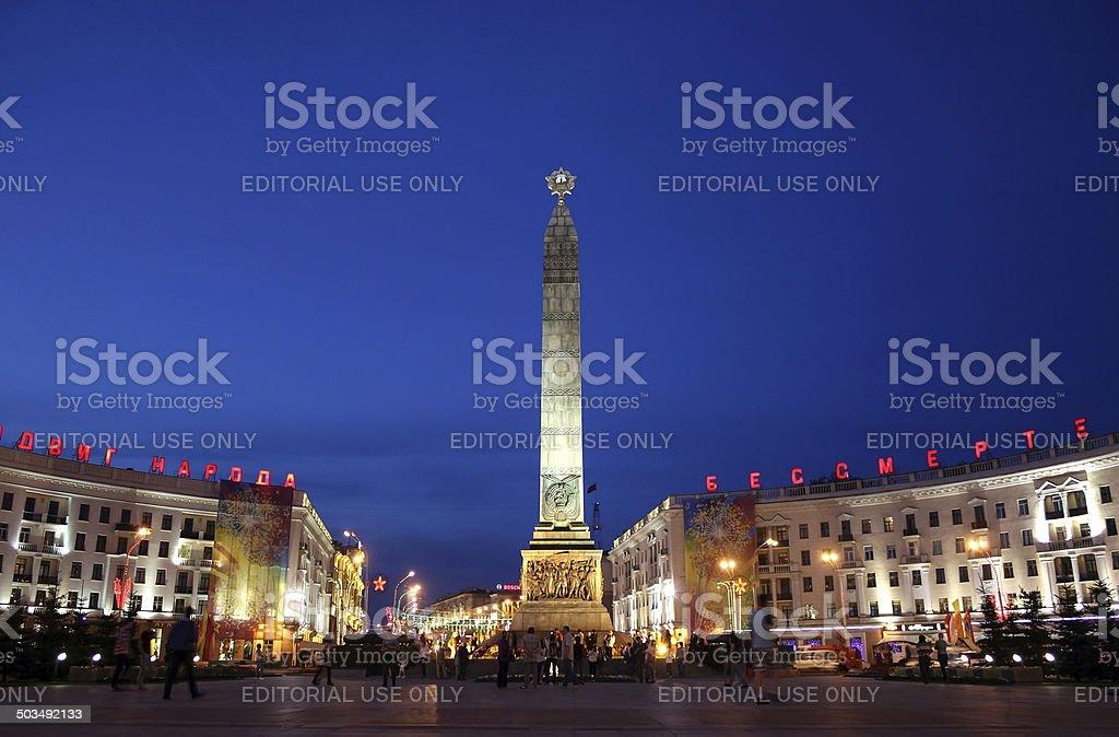 Victory Day celebrations, Minsk stock photo