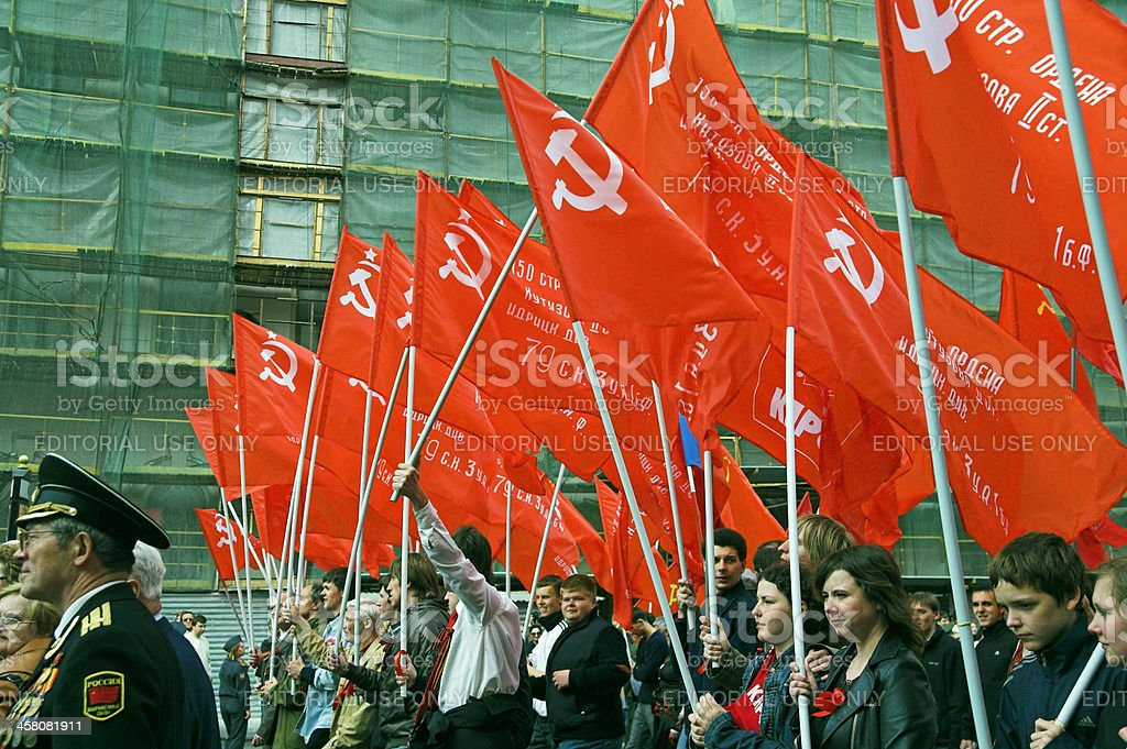 Victory Day on May 9, 2008 stock photo