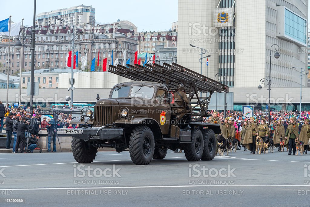 Victory Day. stock photo