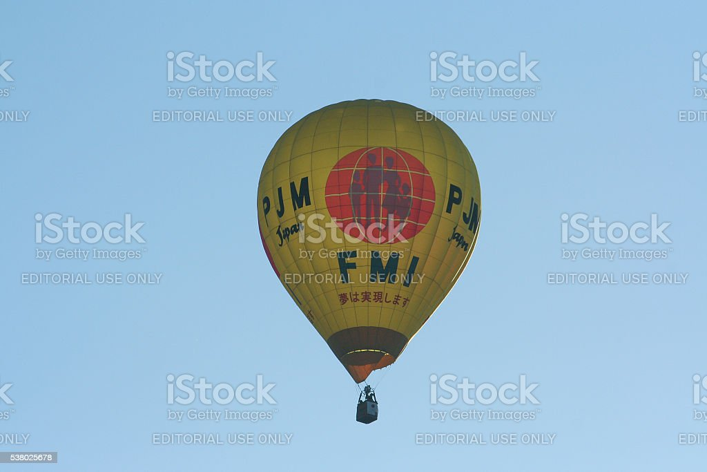 P.J.M. Victory hot air balloon, JA-A-0923 stock photo