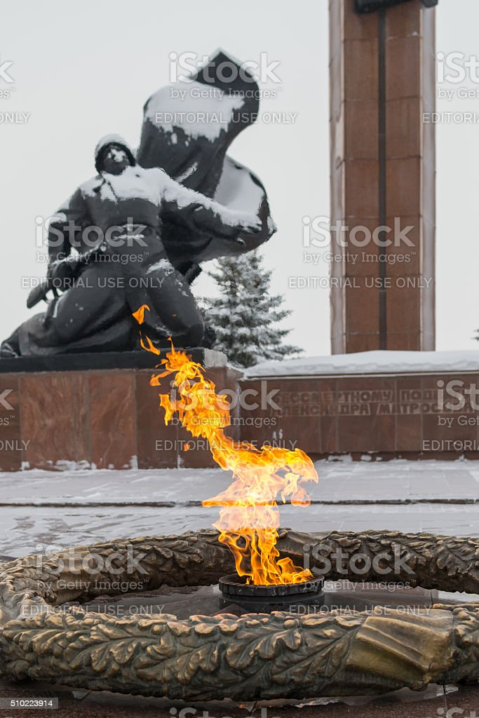Victory Park Eternal Flame Great Patriotic War Memorial stock photo