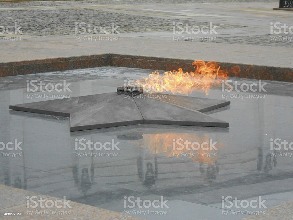 Victory Park in Moscow stock photo