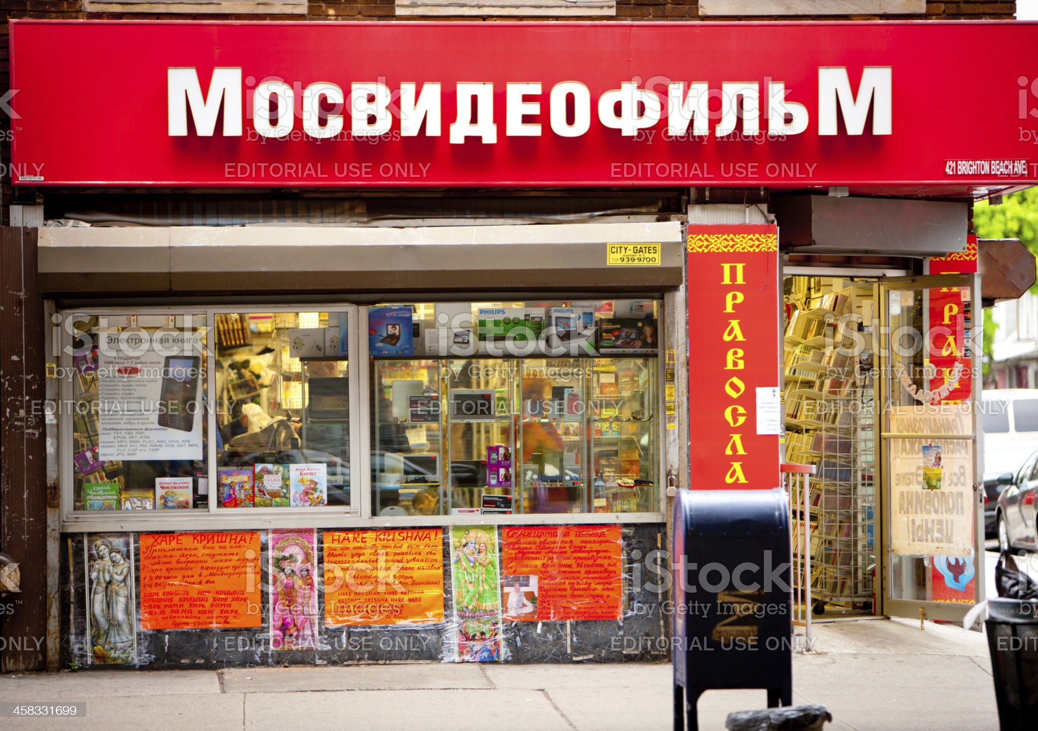 Video Shop at Brighton Beach, Russian District in NY, USA royalty-free stock photo