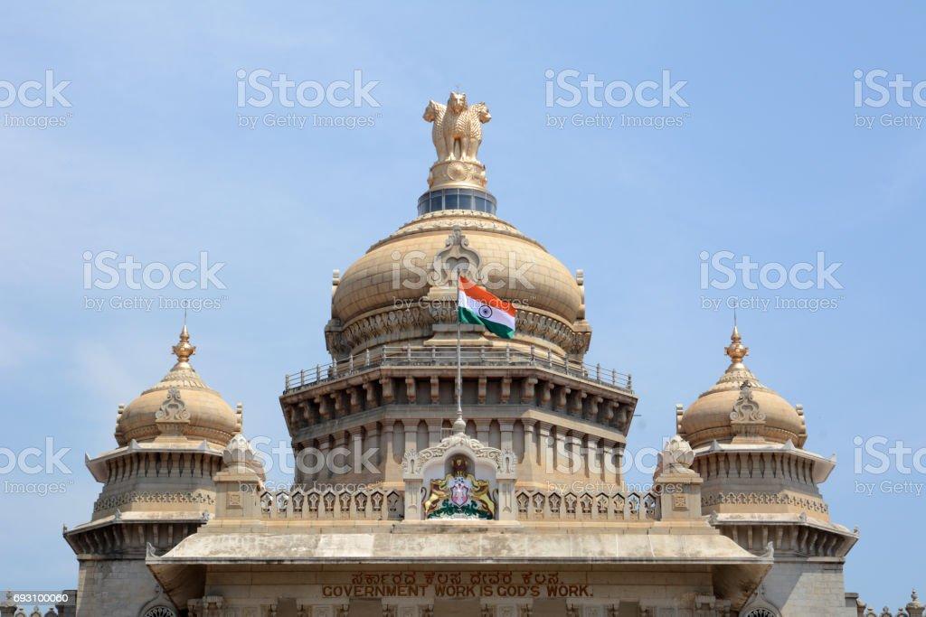 Vidhana Soudha stock photo